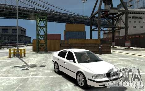 Skoda Octavia v.1.0 для GTA 4 вид снизу