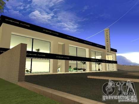 [HD] Сеть Автомастерских MyGame Autos для GTA San Andreas второй скриншот