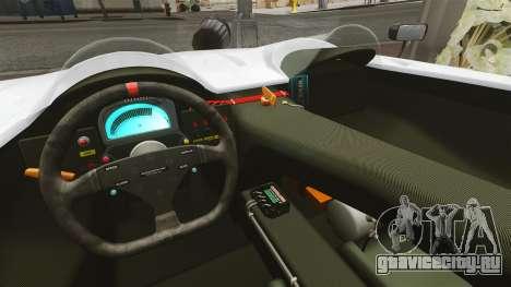 Audi R8 Spider Body Kit Final для GTA 4