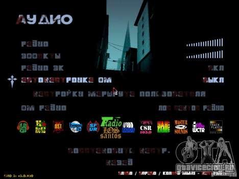 Кровавый текст для GTA San Andreas второй скриншот
