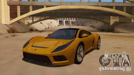 Saleen S5S Raptor 2010 для GTA San Andreas вид сзади