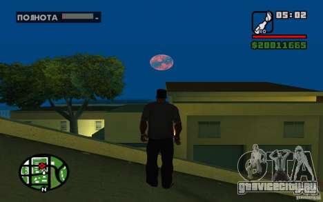 Нибиру-Планета X для GTA San Andreas третий скриншот