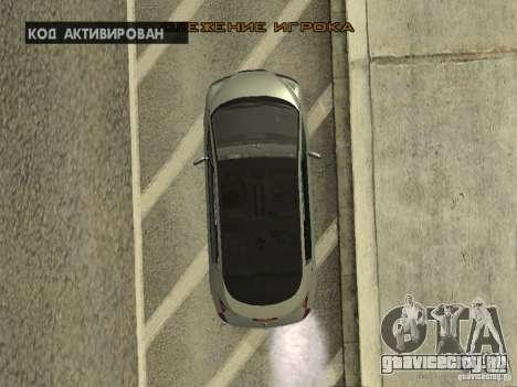 Renault Avantime для GTA San Andreas вид изнутри