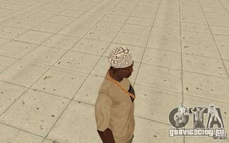 Бандана shamal для GTA San Andreas второй скриншот