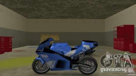 Yamaha YZF R1 для GTA Vice City вид слева