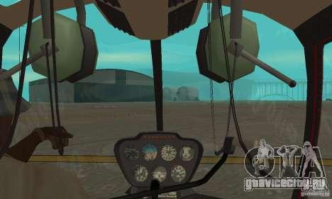 Robinson R44 Raven II NC 1.0 Скин 1 для GTA San Andreas вид сзади
