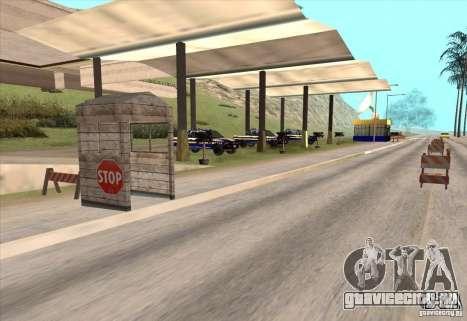 Полицейский пост 2 для GTA San Andreas второй скриншот