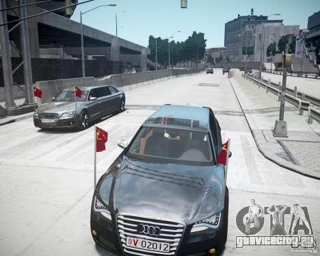 Audi A8 Limo для GTA 4 вид снизу