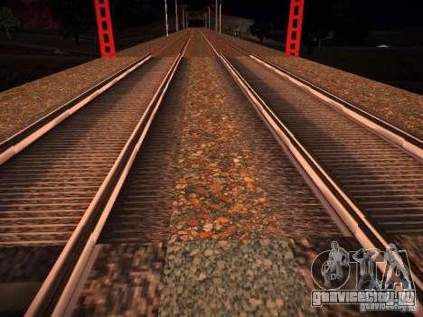 Новые рельсы для GTA San Andreas четвёртый скриншот