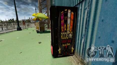 Энергетический напиток «Rockstar» для GTA 4