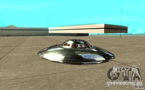 Real UFO для GTA San Andreas вид сзади слева