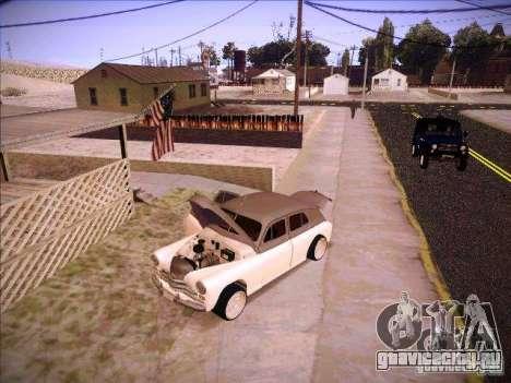 ГАЗ М 20 Победа 1956 для GTA San Andreas вид сверху