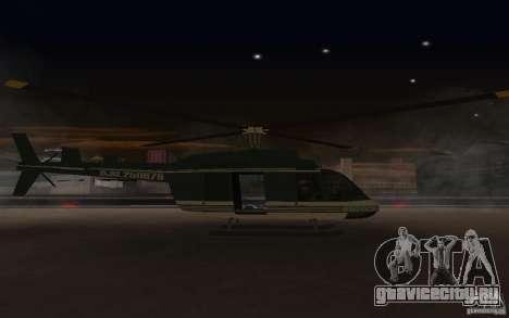 GTA IV Maverick для GTA San Andreas вид сзади слева