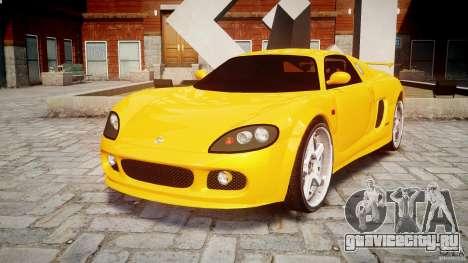 Watson R-Turbo Roadster для GTA 4