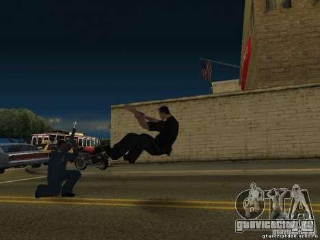 Эффект выстрела вплотную для GTA San Andreas второй скриншот