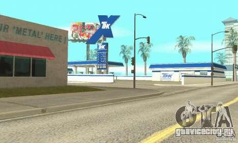 Заправка ТНК для GTA San Andreas