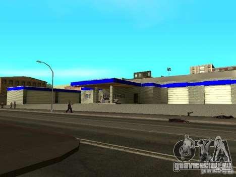 Гараж в Сан-Фиерро для GTA San Andreas второй скриншот