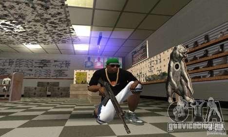 Heckler & Koch HK-33 для GTA San Andreas второй скриншот