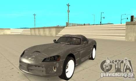 DRIFT CAR PACK для GTA San Andreas седьмой скриншот