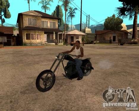 Diabolus Bike для GTA San Andreas вид слева
