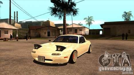 Mazda Miata JDM для GTA San Andreas