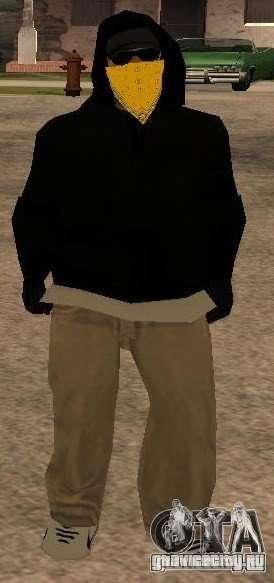Новые скины Vagos Gang для GTA San Andreas третий скриншот