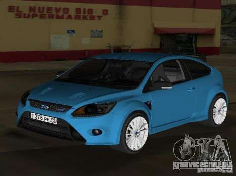 Ford Focus RS 2009 для GTA Vice City