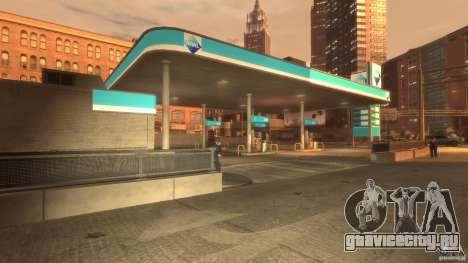 Aral Tankstelle для GTA 4 третий скриншот