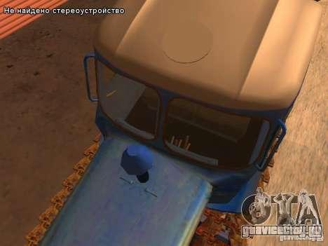 ДТ-75М Казахстан для GTA San Andreas вид снизу