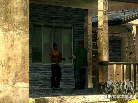 Друзья Сиджея на Грув для GTA San Andreas третий скриншот