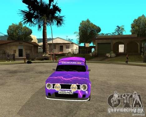 ВАЗ 2101 двухдверная для GTA San Andreas вид сзади