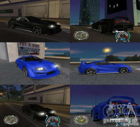 Toyota Supra 2006 Most Wanted для GTA San Andreas
