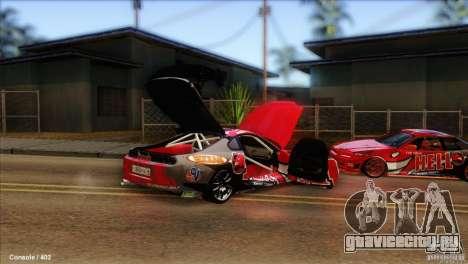 Toyota Supra HELL для GTA San Andreas вид справа