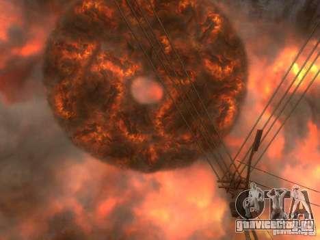Atomic Bomb для GTA San Andreas третий скриншот