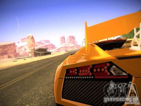 Lamborghini Reventon для GTA San Andreas вид сзади