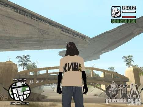 КИНО Майка для GTA San Andreas