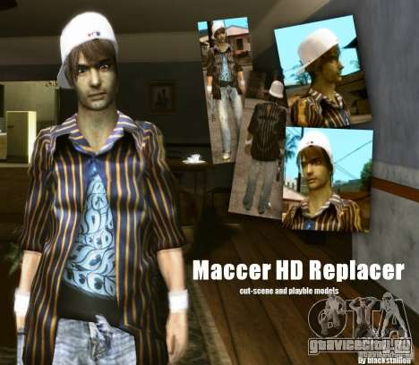 Maccer HD Replacer для GTA San Andreas