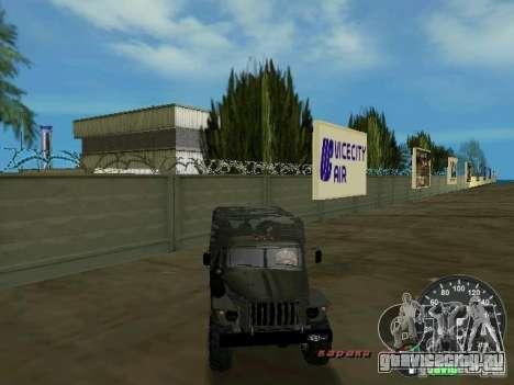 Урал 4320 Военный для GTA Vice City вид сверху
