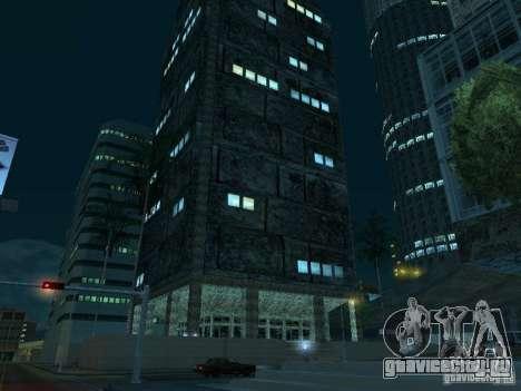 Новые текстуры небоскрёбов LS для GTA San Andreas десятый скриншот