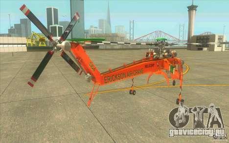 Sikorsky Air-Crane S-64E для GTA San Andreas вид сзади слева