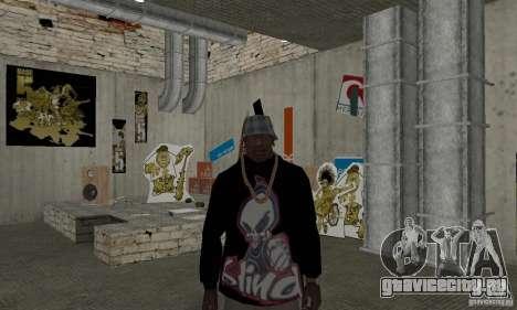 Балахон 1 для GTA San Andreas