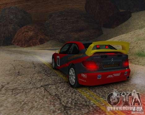 Citroen Xsara 4x4 T16 для GTA San Andreas вид сзади слева