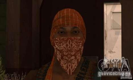 Пират для GTA San Andreas