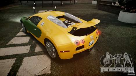Bugatti Veyron 16.4 v3.0 2005 [EPM] Machiavelli для GTA 4 вид снизу