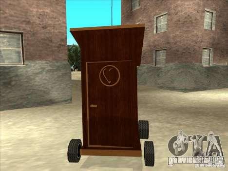 Holy Pooper (Занято) для GTA San Andreas вид сзади