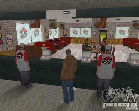 Новые текстуры закусочных и магазинов для GTA San Andreas двенадцатый скриншот
