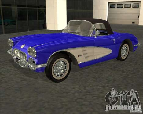 Chevrolet Corvette 1959 для GTA San Andreas