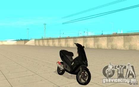 Gilera Runner 50SP Skin 2 для GTA San Andreas