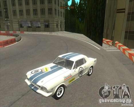 Ford Mustang 1965 для GTA San Andreas