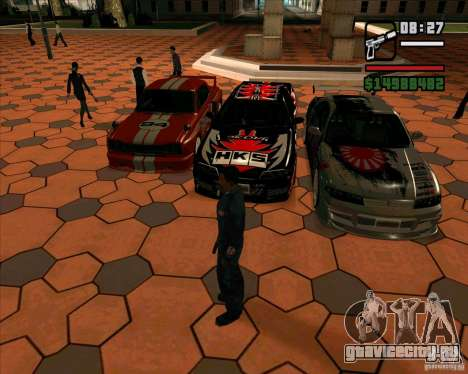 Nissan Skyline r33 для GTA San Andreas вид справа